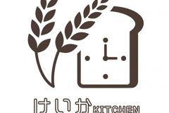けいかキッチン様ロゴ