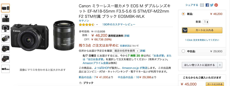 canonm10